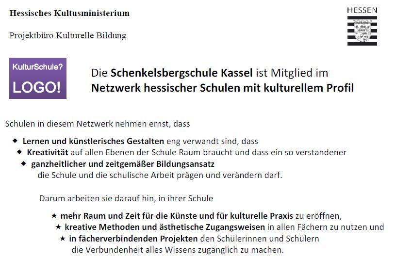 Urkunde-KulturJPG